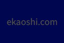 2019年广东省广州市教师招聘考试中小学美术专业历年真题试卷-易考试教师中心